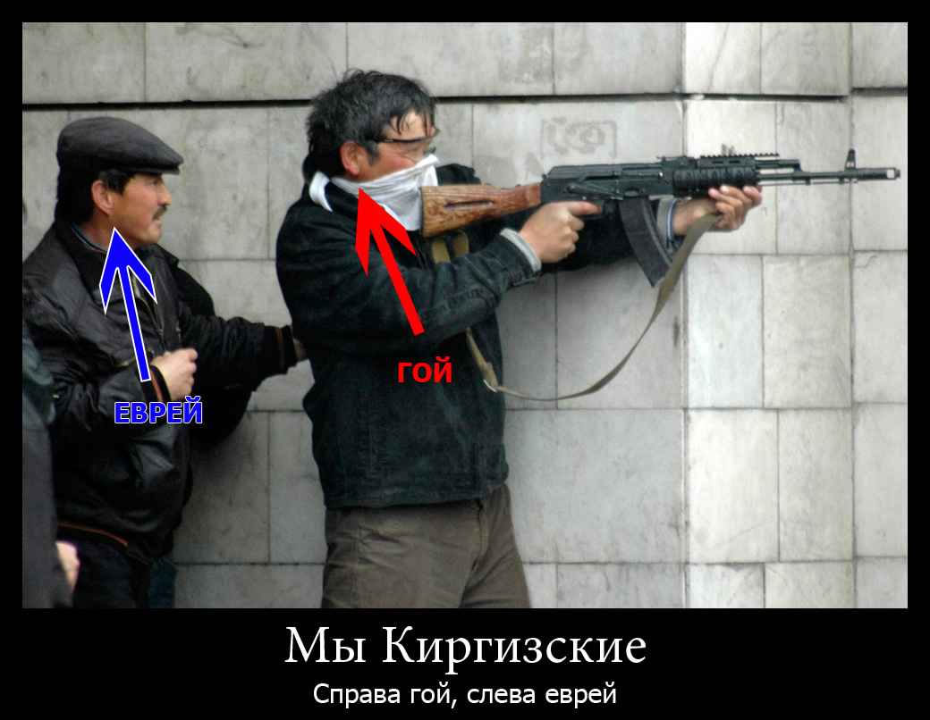 http://www.zarubezhom.com/Fotoalbom11/images/Kirgizia2010april_jpg.jpg