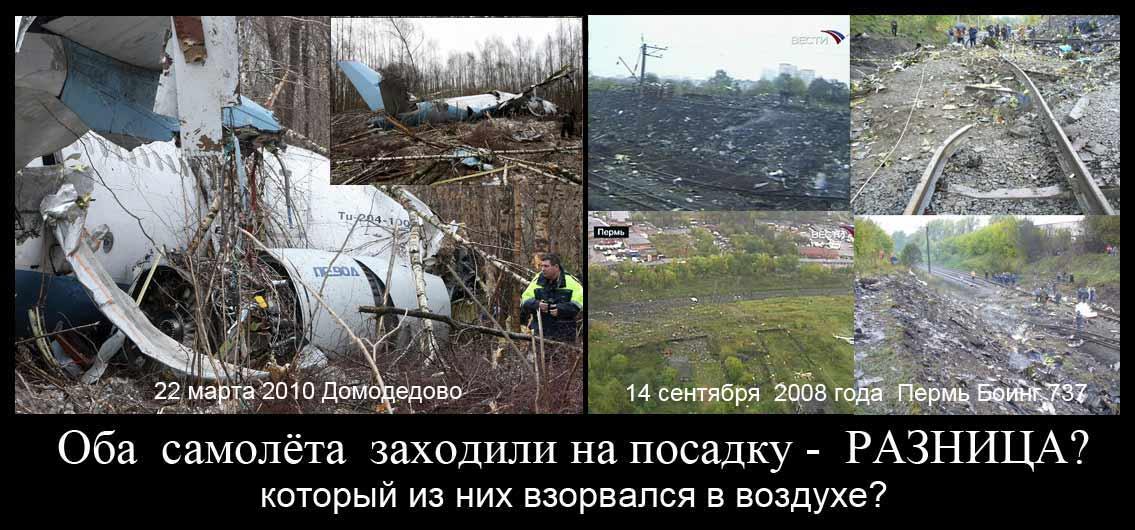 http://www.zarubezhom.com/Images/Domodedovo-Perm.jpg