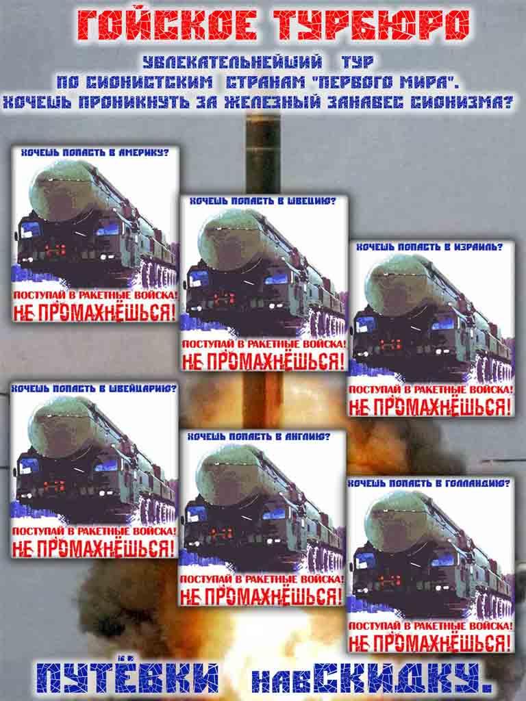 Русские Толстушки Videos From JizzBunker.com, Page 1 of