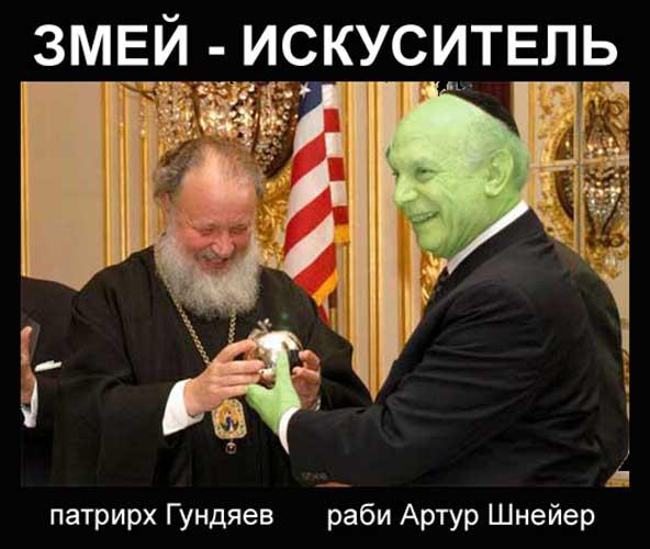 Челен болшой фото 15 фотография