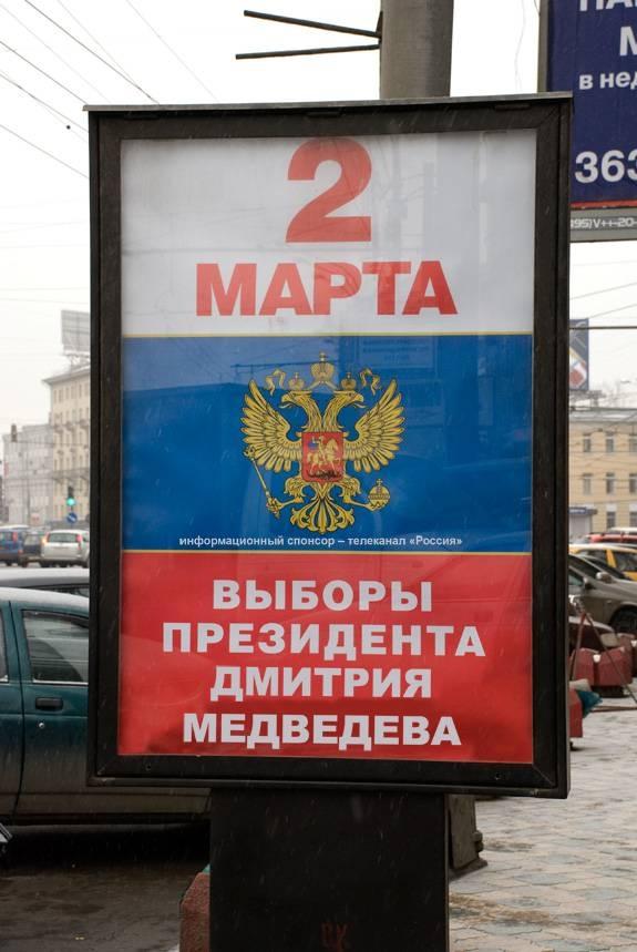 http://www.zarubezhom.com/Images/Medvedeva2marta.jpg