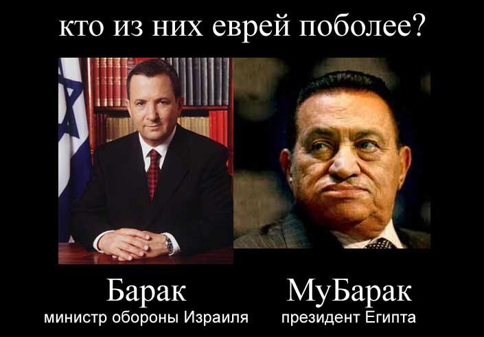 http://www.zarubezhom.com/Images/Mubarak-Barak.jpg