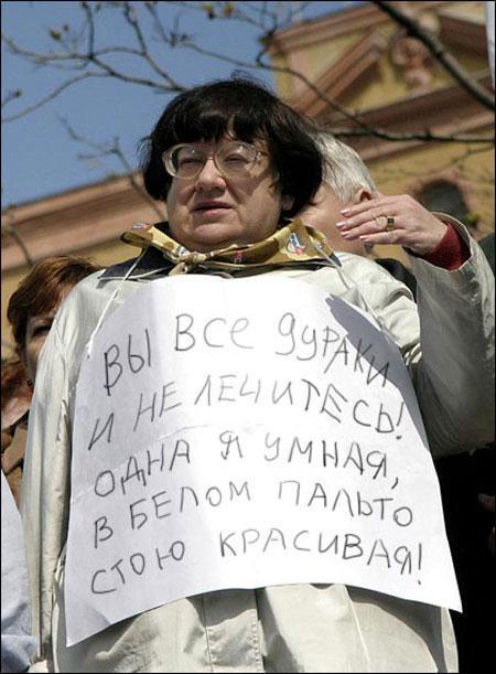 Novodvorskaya.jpg