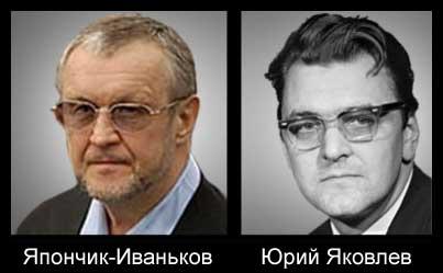 http://www.zarubezhom.com/Images/Yaponchik-Yakovlev.jpg