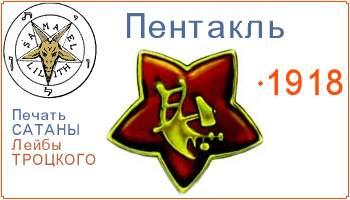http://www.zarubezhom.com/Images/pentakl.jpg