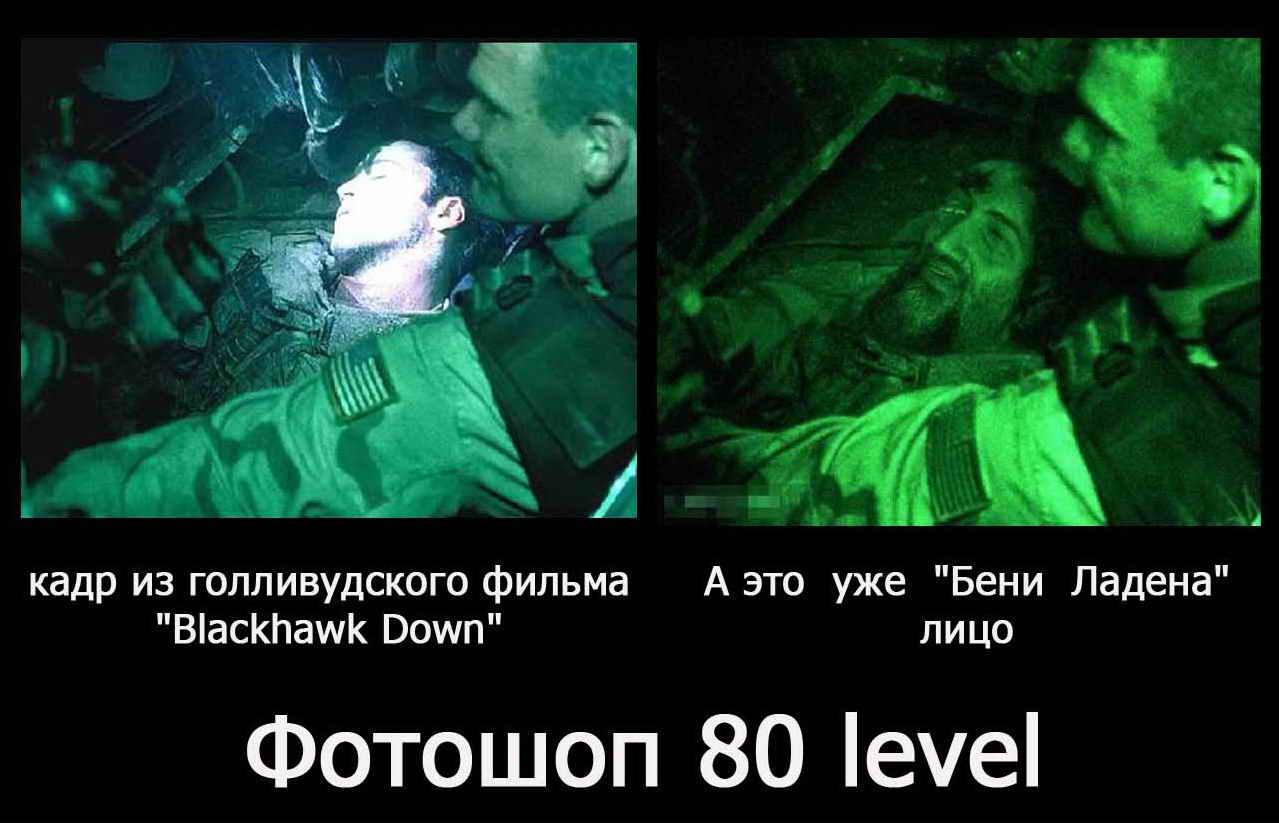 http://www.zarubezhom.com/Images2/BlackhawkDown.jpg