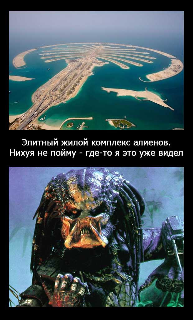 http://www.zarubezhom.com/Images2/Elit-Predator.jpg