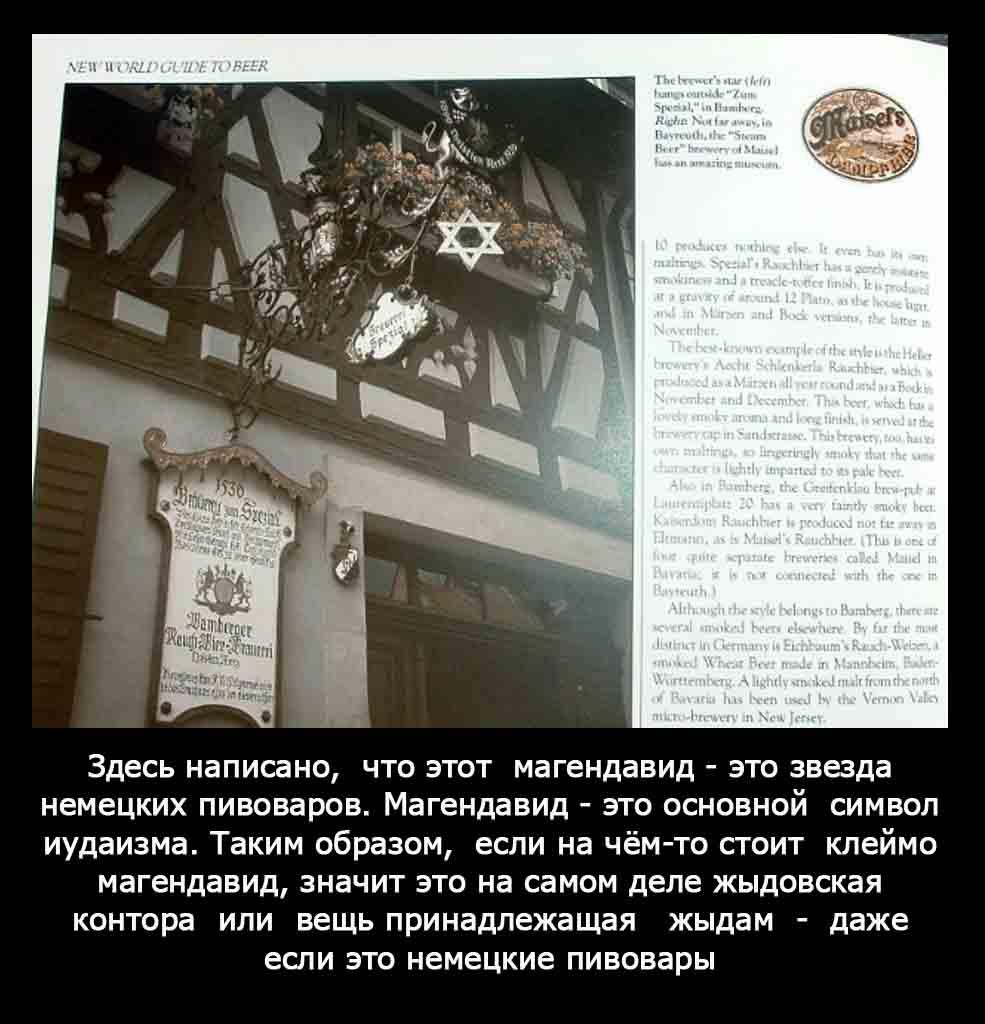http://www.zarubezhom.com/Images2/Pivovivary.jpg