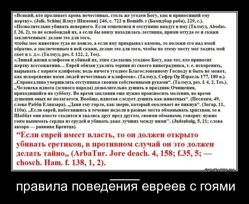 http://www.zarubezhom.com/Images3/Shulhan.jpg