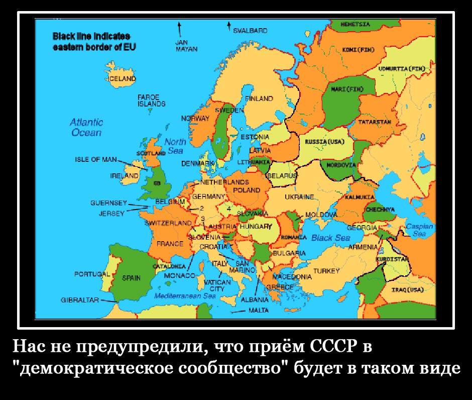 Images4 EuropeNew.jpg a7287b780a5