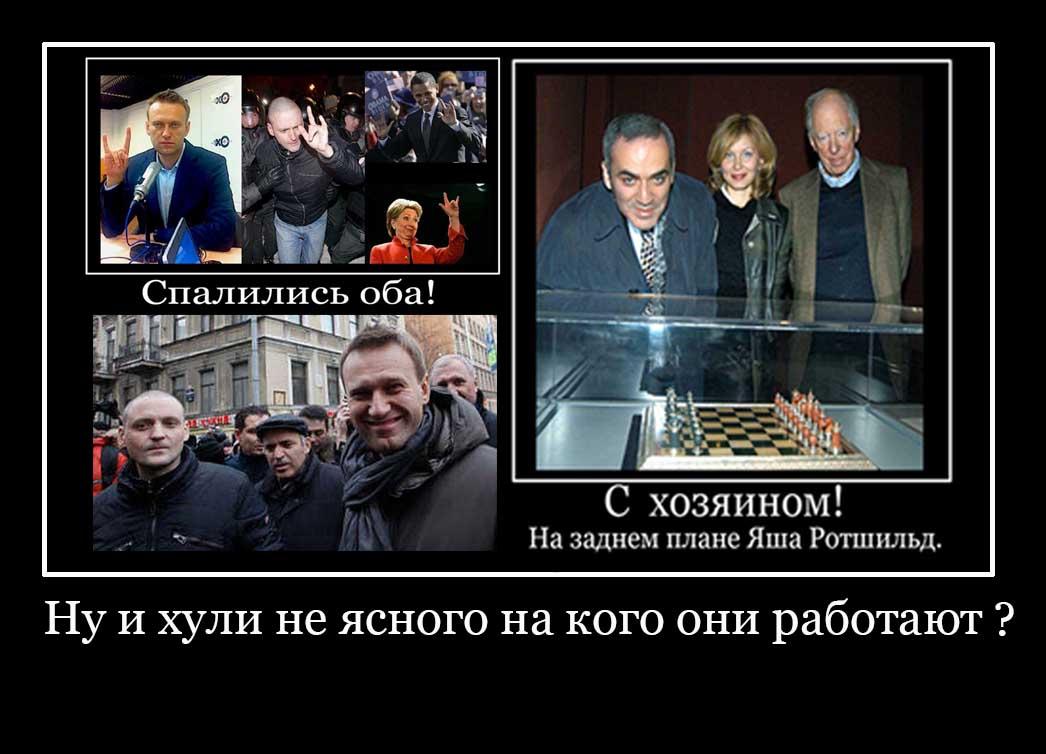 http://www.zarubezhom.com/Images4/SHILLZ.jpg