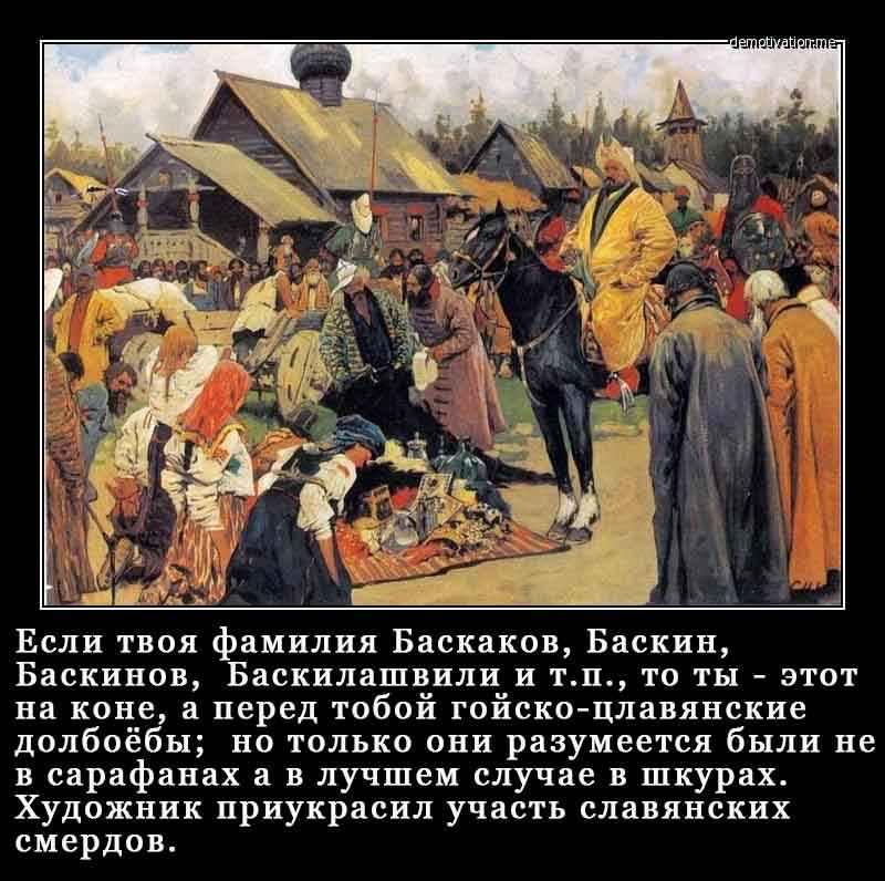 Русскими шиксами фото фото 373-525