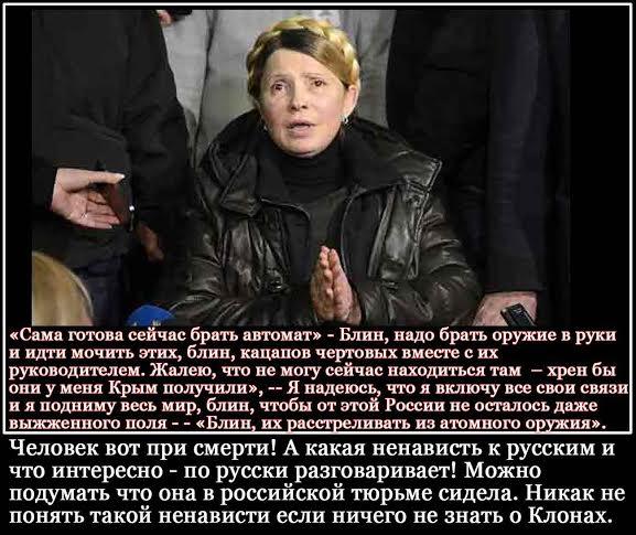ee-ebut-a-ona-derzhitsya-za-kolyasku