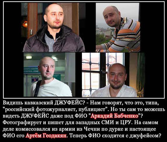 Хачик ебет русскую за язык