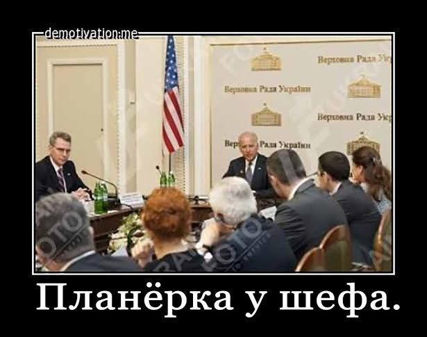 premer-ministr-velikobritanii-trahaet-sekretarshu-porno-filmi-pro-russkih-sekretarsh