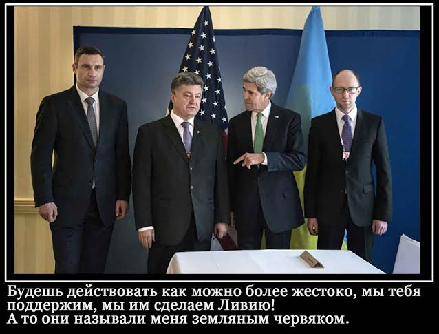Украине нужно импортировать еще 5 млрд куб м газа из РФ: финальный раунд газовых переговоров пройдет в конце сентября, - Яценюк - Цензор.НЕТ 6560